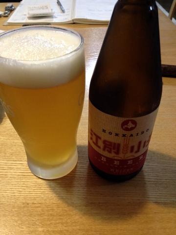 江別小麦ビール ヴァイツェン