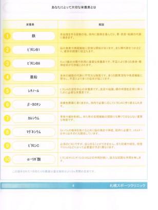 CCF20121110_0001