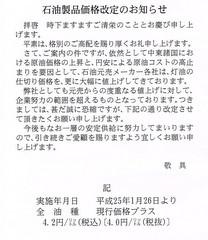 CCI20130124_0000