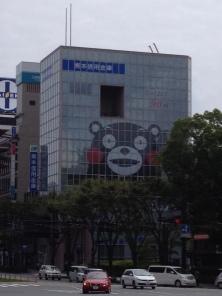 熊本信用金庫のビル