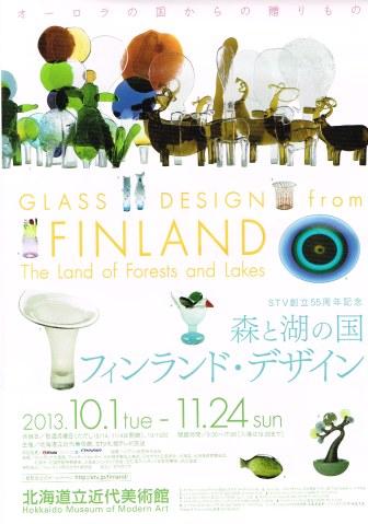 CCI20131109_0000