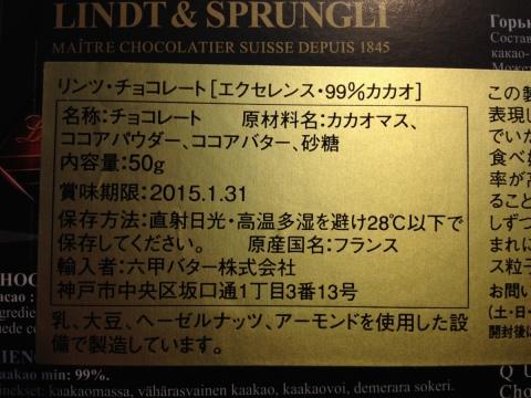 2014-01-12 16.45.05