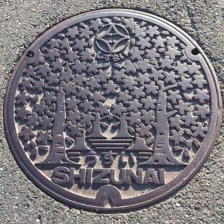 新ひだか町(静内 雨水)