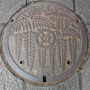 神奈川県藤沢市 雨水