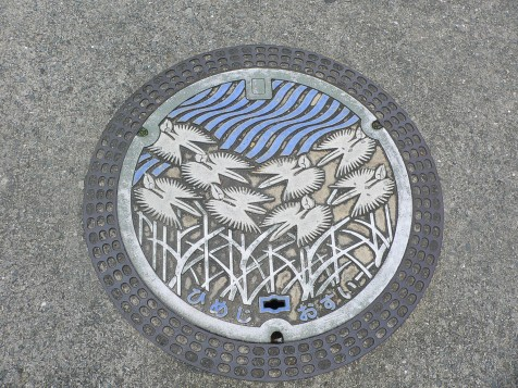 兵庫県姫路市