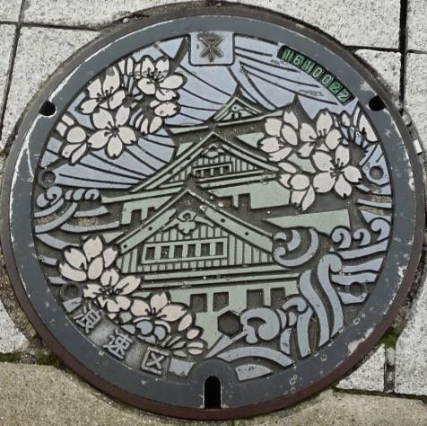 大阪府大阪市