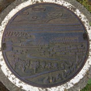 釧路市 下水