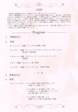 CCI20180804_0001
