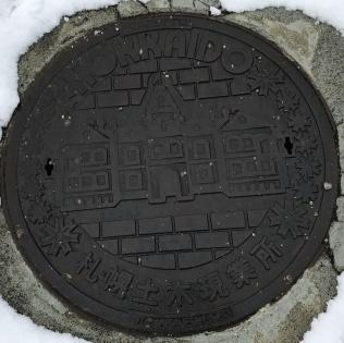 札幌土現(南幌町)